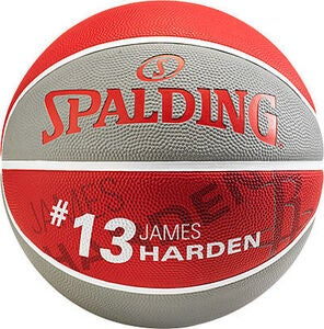 Spalding Basketball NBA Player James Harden 8